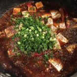 四川激辛 麻婆豆腐