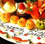 誕生日・記念日・お世話になった方への感謝の気持ちを込めて♪