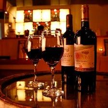 豊富なワインの種類!
