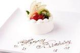 誕生日、記念日などケーキをご用意できます(要予約)