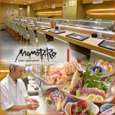 Momotaro Uenoten