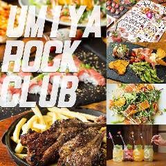 UMIYA ROCK CLUB  心斎橋  居酒屋