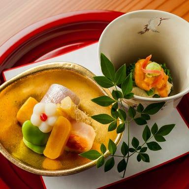 日本料理 四季亭  こだわりの画像