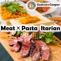 Gaston&Gaspar 六本木