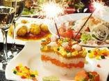 飲み放題120分付【お祝いコース】料理8品 4500円