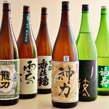 兵庫各地の日本酒を集めました