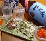 【新鮮!】海鮮料理も日替わりでご用意!