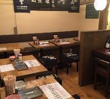 【20名様~】店舗丸ごと貸切宴会