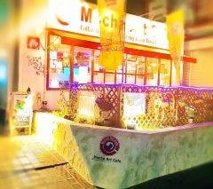 Mocha Art Cafe