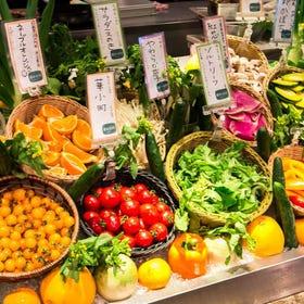 農家の臺所 新宿三丁目店