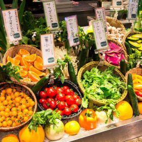 农家の台所 新宿三丁目店