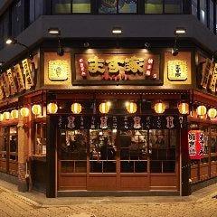 ます家 横浜関内店