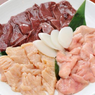 炭火焼肉 寿恵比呂 錦糸町南口店 コースの画像
