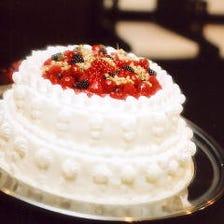 【記念日プラン】ホテル最上階窓際席確約!乾杯酒&兵庫素材のスペインバスク料理コース&ホールケーキ付