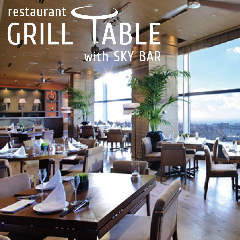 restaurant GRILL TABLE with SKY BAR