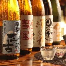 《厳選地酒》日本酒と焼酎