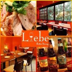 Bistro Dining Liebe 新宿三丁目