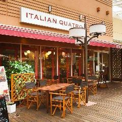 ITALIAN QUATRO あべのキューズモール店