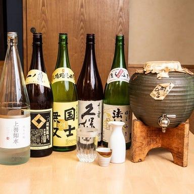 北海道丸ごと食べ放題 ふでむら 函館五稜郭店 コースの画像