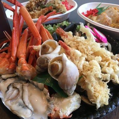 北海道丸ごと食べ放題 ふでむら 函館五稜郭店 メニューの画像