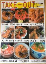 お得なテイクアウト1品500円~