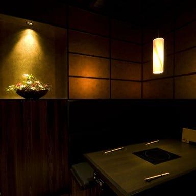 二子玉川 個室居酒屋 黄金屋  店内の画像