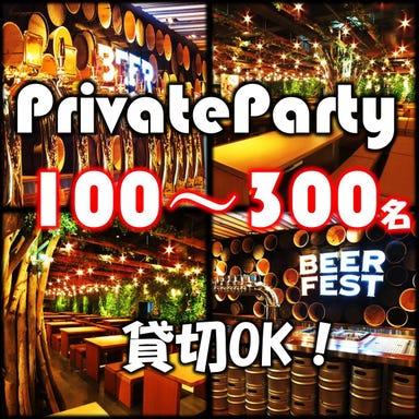 BEER&BBQ KIMURAYA 小田急町田 店内の画像