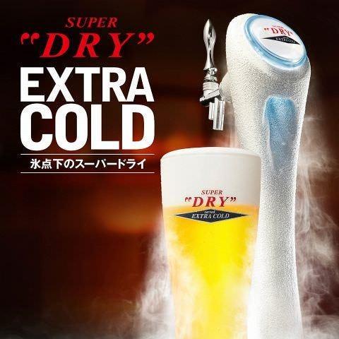 飲み放題で氷点下ののど越しを!豊富なビール飲み放題♪
