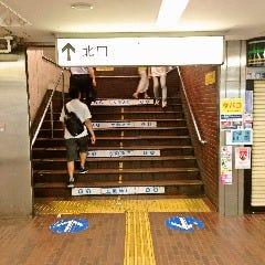 小田急町田駅『北口』の階段出口をお上りください。