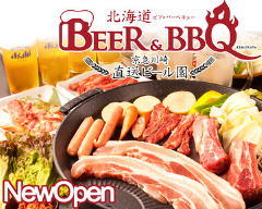 BEER&BBQ KIMURAYA 小田急町田