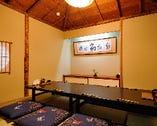最大8名様迄ご利用可能な人気の個室。接待・会食等に最適です。