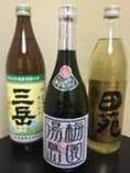 日本酒・焼酎も多数取り揃えてございます。