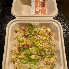 コロコロ焼豚炒飯