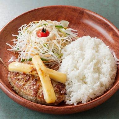 ハンバーグレストラン びっくりドンキー 天王寺店 メニューの画像