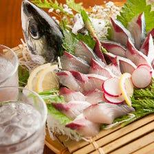 ■鹿児島鮮魚のこだわり