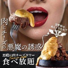横浜 個室 肉バル GABURICO‐ガブリコ‐ 横浜駅前店