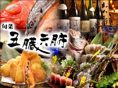 旬菜・五臓六腑 坂戸店