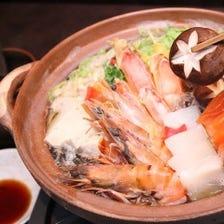 当店自慢の「海鮮寄せ鍋」