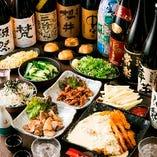 【クーポンでお得】 3H飲放題付人気メニューのコースが4,000円