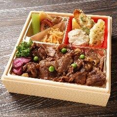 【道産牛】焼肉弁当
