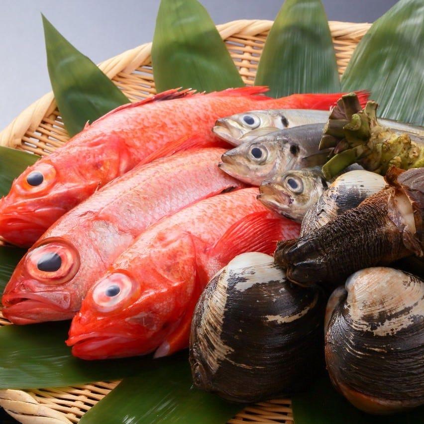 日本各地の天然素材を厳選