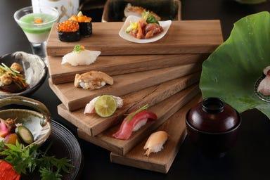 寿司懐石 はせ川 心斎橋店 コースの画像