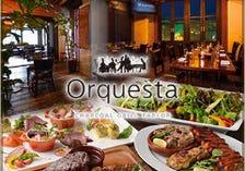 Orquesta Orukesutanambaten