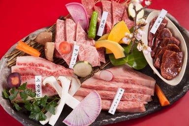 黒毛和牛一頭買い 焼肉和牛屋 小田原店 こだわりの画像