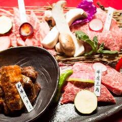 黒毛和牛一頭買い 焼肉和牛屋 小田原店