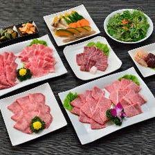 絶品神戸牛を堪能できる宴会コース