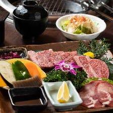 豊富な神戸牛ランチメニュー