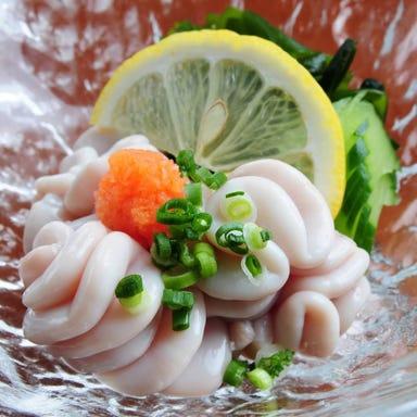 北海料理 古艪帆来  メニューの画像