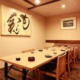2名様から利用できるテーブル個室をご用意!少人数の利用でも広々ご利用いただけます