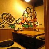 個室4名様×1